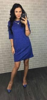 Платье П0137