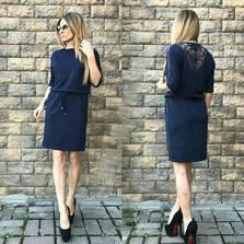 Платье П0130
