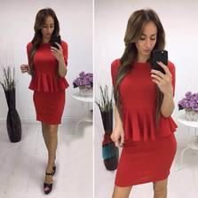 Платье П0248