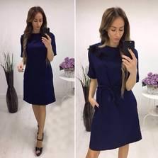 Платье П0261