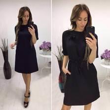 Платье П0262