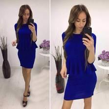 Платье П0246