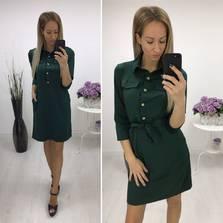 Платье П0286