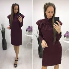 Платье П0276