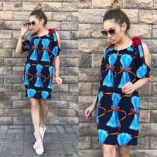 Платье П0333