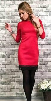 Платье П0453
