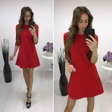 Платье П0588