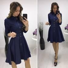 Платье П0590