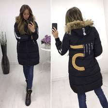 Куртка П0723