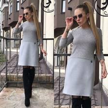 Платье П0959