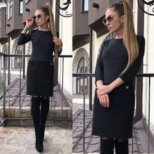 Платье П0960