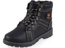 Ботинки П0929