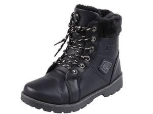 Ботинки П0935