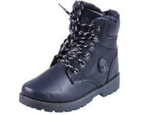 Ботинки П0943