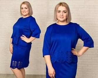 Костюм деловой синий юбочный П0971