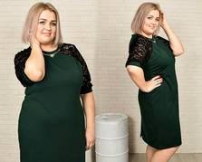 Платье П0972