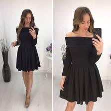 Платье П0998