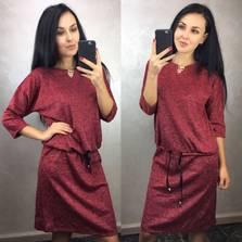 Платье П1050
