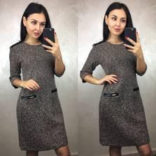 Платье П1057