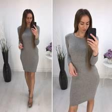 Платье П1134
