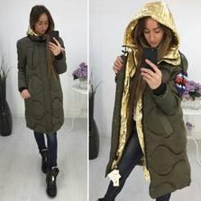 Куртка П1293