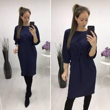 Платье П1289