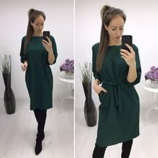 Платье П1291