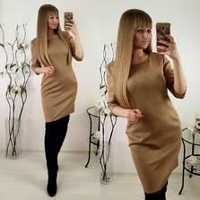 Платье П1309