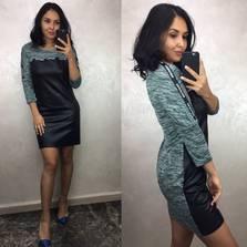 Платье П1420