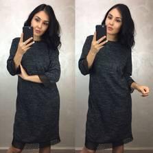 Платье П1639
