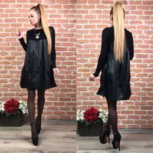 Платье П1643