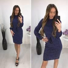 Платье П1704