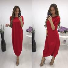 Платье П1919