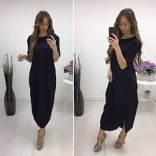 Платье П1921