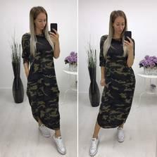 Платье П1922