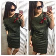 Платье П2477