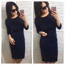 Платье П2474