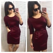 Платье П2470