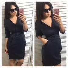 Платье П2465