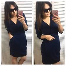 Платье П2464