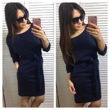 Платье П2462