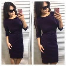 Платье П2473