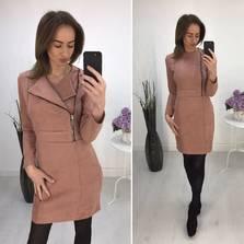 Платье П3171