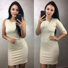 Платье П3703