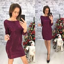 Платье П3706