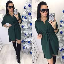 Платье П5255