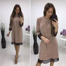 Платье П5221