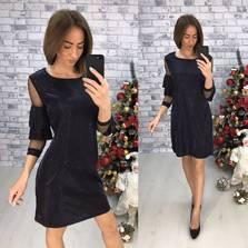 Платье П5263