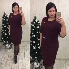 Платье П5289