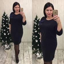 Платье П5292